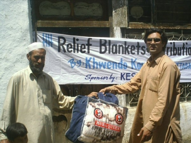 Humanitarian assistance for the Pakistani earthquake victims